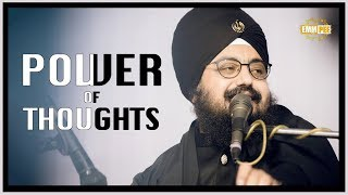 Vicharan di shakti - Power of thoughts | Bhai Ranjit Singh Dhadrianwale
