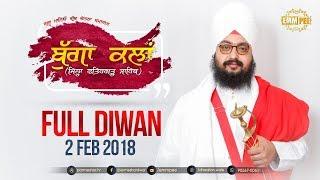 FULL DIWAN - 1st Day - Bugga Kalan - Fatehgarh Sahib - 1 Feb 2018