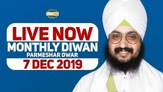7Dec2019 Monthly Guru Manyo Granth Chetna Samagam - Parmeshar Dwar Sahib Patiala