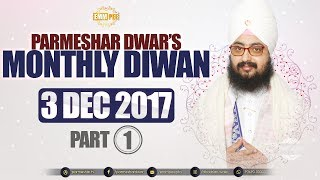 Part 1 - 3 DECEMBER 2017 MONTHLY DIWAN - G Parmeshar Dwar | DhadrianWale