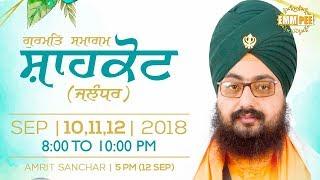 10 Sep 2018 -  Day 1 - Shahkot - Jalandhar | Bhai Ranjit Singh Dhadrianwale