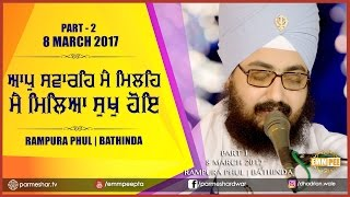 Part 2 - Aap Savare Mai Mileh - 8_3_2017  Rampura Phul