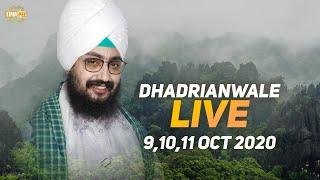 Dhadrianwale - Live Kirtan Diwan from Gurdwara Parmeshar Dwar Sahib Patiala 9Oct2020