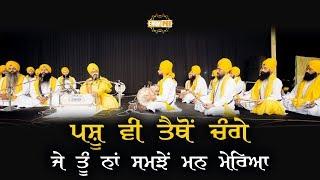 Dharna - Pashu Vi Taithon Change Je