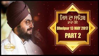 Part 2 - Jis Da Sahib Dadha Hoye - 13_5_2017 - Dhelpur