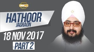 Part 2 - HATHOOR DIWAN - 18 Nov 2017 | Dhadrian Wale