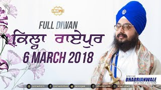 6 March 2018 - Full Diwan - KILA RAIPUR - LUDHIANA - Day 2 | Dhadrian Wale