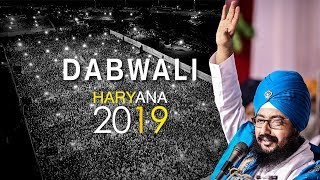 Highlights of Mandi Dabwali Samagam - March 2019 | Bhai Ranjit Singh Dhadrianwale