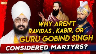 Why are not Ravidar  Kabir or Guru Gobind Singh  Consider Martyrs | Dhadrian Wale