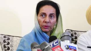 Preneet Kaur Congress Murder o Parcharak Bhupinder Singh Dhadrianwale Assassination Attempt
