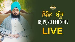 20Feb2019 - Day3 at Shambu Rajpura - Bhagat Ravidas Ji JanamDihara