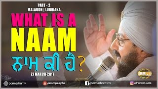 What is Naam - Malaud - Part2 | Dhadrian Wale
