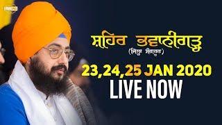 23 Jan 2020 Bhawanigarh Sangrur Diwan - Guru Manyo Granth Chetna Samagam | Bhai Ranjit Singh Dhadrianwale