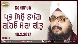 Part 1 - Prabh Seo Laag 19_2_2017 - Gondpur | Dhadrian Wale