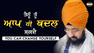 Only you can change your-self | Bhai Ranjit Singh Dhadrianwale