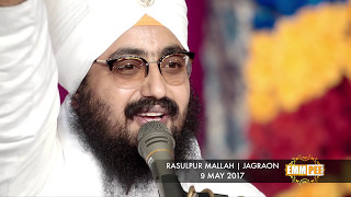 9_5_2017 - English Version - We learnt this from our Guru | DhadrianWale