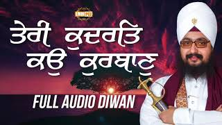 Teri Kudrat Ko Kurbaan - Full Audio Diwan | DhadrianWale