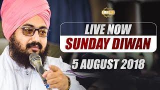 5 AUG 2018 - SUNDAY DIWAN - G Parmeshar Dwar Sahib | Dhadrian Wale