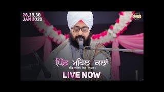 30 Jan 2020 Mehal Kalan Barnala Diwan - Guru Manyo Granth Chetna Samagam | Bhai Ranjit Singh Dhadrianwale
