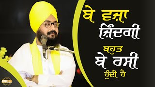 Aimless life is very boring | DhadrianWale