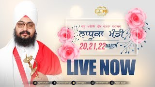 Day 2 - Full Diwan - LADHUKA MANDI - FAZILKA - 21 March 2018 | DhadrianWale