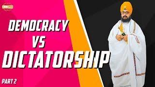 Part 2 - Democracy VS Dictatorship | Bhai Ranjit Singh Dhadrianwale
