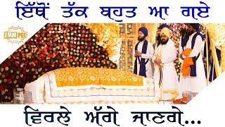 Etho Tak Bohat A Gaye Virle Agge Jaange | Bhai Ranjit Singh Dhadrianwale