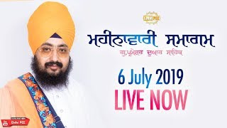 6July2019 Monthly Samagam G. Parmeshar dwar Sahib Patiala