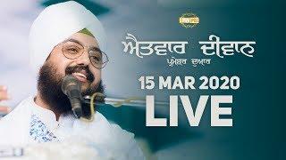 15Mar2020 Sunday Diwan Parmeshar Dwar Sahib | Dhadrian Wale