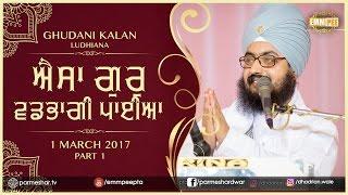 Part 1 -  Aesa Gur Vadhbhagi Paya - 1_3_2017 Ghudani Kalan