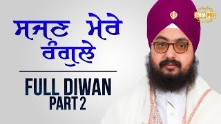 Part 2 - Sajjan Mere Rangle - Full Diwan | DhadrianWale