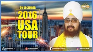 USA TOUR 2016 30 DECEMBER 2016 Yuba City Full Diwan Dhadrianwale EmmPee
