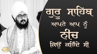 Why Guru Sahib adressed himself as a worthless being | DhadrianWale