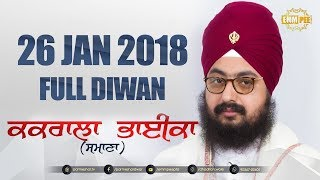 Day 2 - Kakrala Bhaika - Bhai Shiromandeep and Gurpreet Singh - 26 Jan 2018 | Bhai Ranjit Singh Dhadrianwale