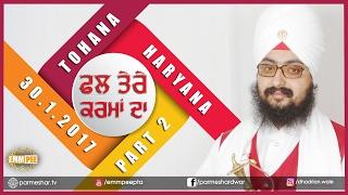 Phal Tere Karma Da Tohana Haryana 30_1_2017 Part 2 Dhadrianwale