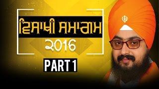 VAISAKHI SAMAGAM Part 1 of 2 G_Parmeshar Dwar Full Diwan Full HD Dhadrianwale