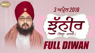 FULL DIWAN - Jhunir - Mansa - 2nd Day - 3 April 2018 | Dhadrian Wale