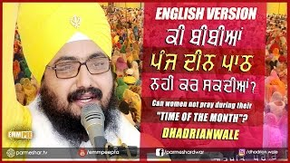"English Version - Can women pray during their ""time of the month 