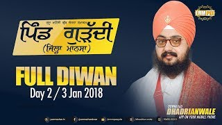 Full Diwan - Mansa - Day 2 - 3 Jan 2018 | Dhadrian Wale