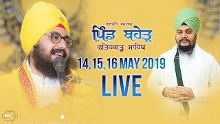 Baher - Fatehgarh Sahib - 14 May 2019 - Dhadrianwale