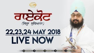 Day 3 - Raikot - Ludhiana - 24 May 2018