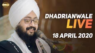 18 Apr 2020 Live Diwan at Gurdwara Parmeshar Dwar Sahib Patiala | DhadrianWale