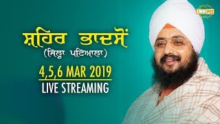 Day 2 - 5 March 2019 - Bhadson - Patiala - Dhadrianwale