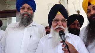 Teja Singh Kamalpur Murder o Parcharak Bhupinder Singh Dhadrianwale Assassination Attempt
