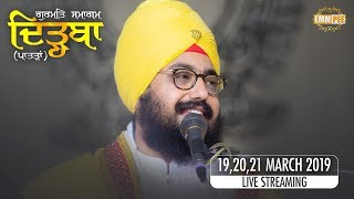 Dirhba - Patran  - 20 March 2019 - Parmeshar Dwar