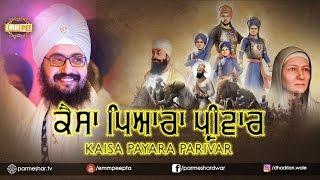 14_4_2017 - Kaisa Pyara Parivaar