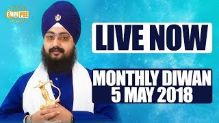 Parmeshar Dwar Monthly Diwan  5 MAY 2018 | DhadrianWale
