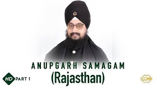 Anupgarh Samagam - Rajasthan 26 March 2019 - Part 1 | Dhadrian Wale
