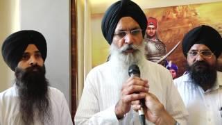 Bhai Maninder Singh SriNagar Murder o Parcharak Bhupinder SinghDhadrianwale Assassination Attempt