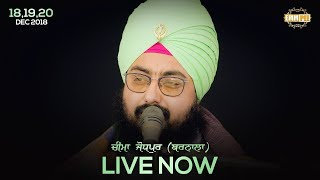 19 Dec 2018 - Day 2 - Cheema Jodhpur - Barnala - Parmeshar Dwar